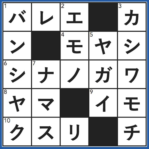 フルーツメール】クロスワードゲーム No.20200201の答え|クロスワード ...