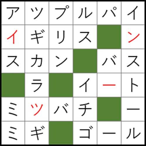 クロスワードパズル Q11 答え