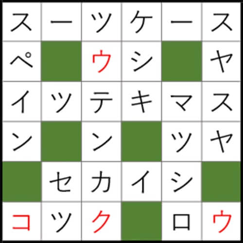 クロスワードパズル Q23 答え