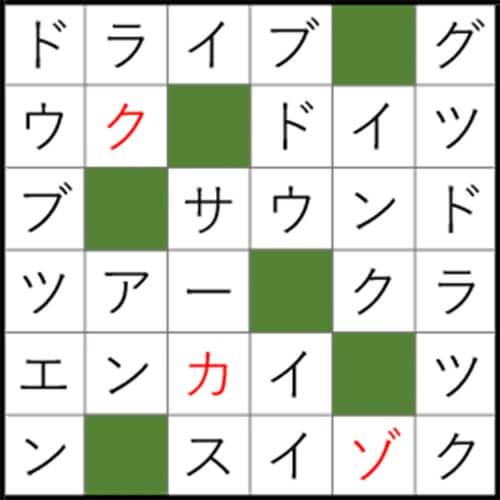 クロスワードパズル Q35 答え