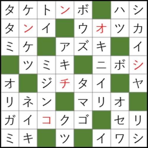クロスワードパズル Q52 答え