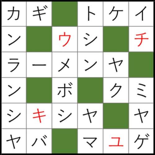 クロスワードパズル Q61 答え