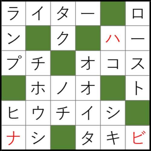 クロスワードパズル Q65 答え