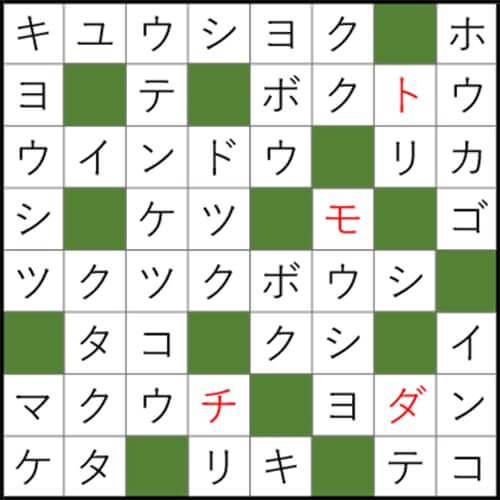 クロスワードパズル Q67 答え